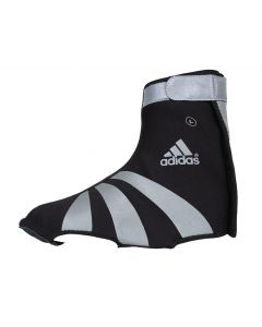 Adidas Climawarm MTB shoecovers