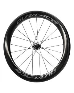 Shimano Dura Ace WH-R9100 C60 tubular wheelset-Black
